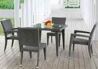 Садовая мебель: 4 стула и столик